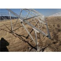 Wholesale Metal Solar Panel Ground Mounting Systems PV Concrete Foundation Corrosion Resistance from china suppliers