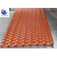Wholesale Heat Insulation Tinted Corrugated Plastic Roofing Pvc Anti - Fire Surface Material Roof Cover from china suppliers