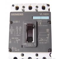 Wholesale Siemens  circuit breaker 3VL1703 3VL1710 from china suppliers