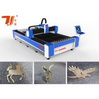 Wholesale Industry CNC Laser Metal Cutting Machine Cut Brass And Metal Cypcut Control from china suppliers
