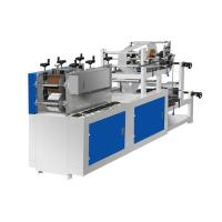 Wholesale High Speed Automatic PE Plastic Steering Wheel Cover Making Machine from china suppliers