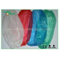 Wholesale Free Sample clear plastic sleeves / blue disposable sleeve protectors for Clean room from china suppliers