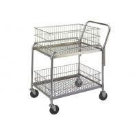 "Buy cheap 30""L x 23""W x 38""H Silver Mail Cart from wholesalers"