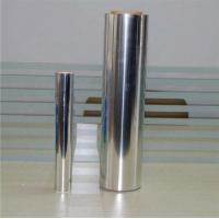 China Sliver AA8079 Household Industrial Aluminum Foil Rolls Mill Finish For Packing on sale