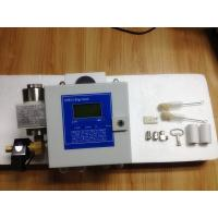 Wholesale CCS Certificate 15ppm bilge alarm for marine oil water separator from china suppliers