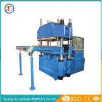 Buy cheap High Speed Plate Vulcanizing Machine 50 / 60 Hz AC 380V 100T 25.4kw from wholesalers