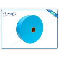 Wholesale Custom Soft 100% Virgin PP Non Woven Medical Fabric , OEM Medical Nonwovens from china suppliers