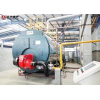 Methane Lng Lpg Biogas Gas Steam Boiler Fully Automatic Fire Tube ISO9001 for sale