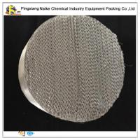 China SS304,316 metal wire gauze structured packing on sale