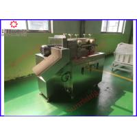 Wholesale 150kg per hour cream chocolate filled cereal puffed snacks processing line from china suppliers