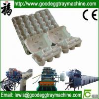 Wholesale Pulp egg tray moulding machine from china suppliers