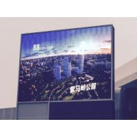 China Pantallas LEDs gigantes full color de exterior DIP / SMD HD P3 P4 P8 P10 P12 P16 outdoor led display/ led screen for sale