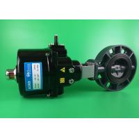 Wholesale Solenoid  High Pressure Wafer Type  Electric Butterfly Valve Air Flow Control  220Vac from china suppliers