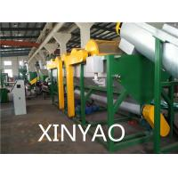 PP PE waste plastic film washing line with capacity 300kg / hr for sale
