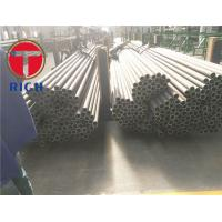 Wholesale Welded Drawn Seamless Boiler Tube Low Carbon Steel Precision Astm A178 from china suppliers