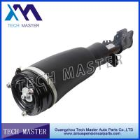 Wholesale Front Left Land Rover Air Suspension Shock Absorber RNB000750 RNB501530 RNB000750G from china suppliers