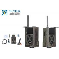 Wholesale HC500G SMTP IP54 Mini Night Vision Trail Camera For Wild Animals Hunting from china suppliers
