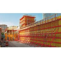 High rigidity Concrete Wall Formwork , scaffolding shearing wall for time saving for sale