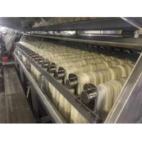 Wholesale Spray Hank Yarn Dyeing Machine Capacity 200kgs from china suppliers