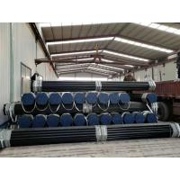 Wholesale EN10219 cold formed seamless carbon pipes from china suppliers