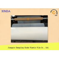Wholesale High Density Polyethylene Plastic Film  ,  Packaging / Covering PE Plastic Material from china suppliers
