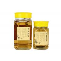 China Square Glass Honey Jars Empty Glass Jars Food Container With Plastic Lids for sale