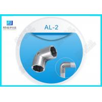 Wholesale 90 degrees Aluminum Tubing Joints for 1.2mm 1.7mm  28mm aluminum and ADC-12 silvery from china suppliers