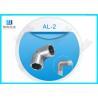 Buy cheap AL-2 Aluminum Tubing Jonints 90 Degree Elbow Aluminum Pipe Joints from wholesalers