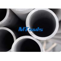 Wholesale Big Size Stainless Steel Seamless Pipe 28 Inch 18 SWG For Transportation from china suppliers