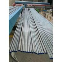 Wholesale XM-19 Tubes Small Diameter Thick Wall Seamless Stainless Stee Pipes from china suppliers
