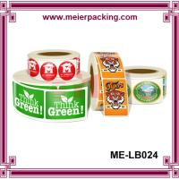 Wholesale Label Sticker China Supplier/Roll Labels & Stickers/Paper and vinyl/decal label printing  ME-LB024 from china suppliers
