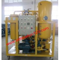 Buy cheap Ex Strong Demulsify Vacuum Turbine Oil filtration Machine,600L/H On-site Working Used Turbine Oil Regeneration Plant from wholesalers