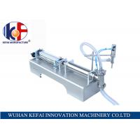 Buy cheap reasonable price high filing accuracy food  oil filling machine from wholesalers