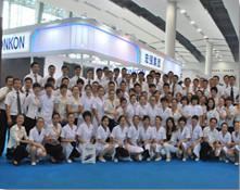 Beijing Honkon Technologies Co., Ltd