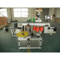 China Glass Round Bottle Adhesive Sticker Labeling Machine 220V / 380V 800W High Efficiency for sale