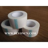 Wholesale Non Woven Tape Medical Grade Hypoallergenic Adhesive For Holding Hot Cold Packs from china suppliers