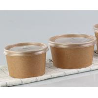 China Single Use Eco Friendly Round Kraft Paper Bowls Container Food Grade for sale