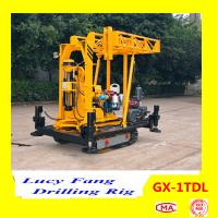 China Top Quality Cheapest GX-1TDL Mobile Portable Water Well Drilling Rig 120 m Depth for sale