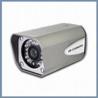 Wholesale Sharp Mid-resolution IR Camera with CDS Delay Control and 10 to 15m IR Distance from china suppliers