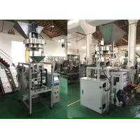 Quality Stainless Steel Rice Packing Machine , Vertical Ffs Machine With Volumetric Cups for sale
