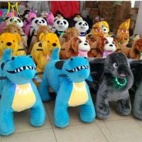 China Hansel  coin operated electric animal walking rides plush animal toys electric toy car on sale