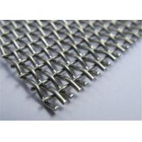 Wholesale Screening Stainless Steel Crimped Wire Mesh For Sodium Saccharin 8 - 12 Mesh from china suppliers