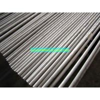 Wholesale 1.4562 pipe tube from china suppliers