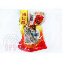China Recycled 3 Side Seal Plastic Food Packaging Bags , Vacuum Food Storage Bag for sale