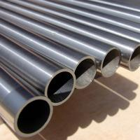 Buy cheap Alloy 625 pipe from Wholesalers