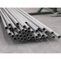 China Inconel 718 UNS N07718 Astm Stainless Steel Pipe Approved ISO, BV, SGS on sale