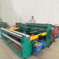 Wholesale Numerical Control Wire Net Weaving Machine SKZWJ-1300 from china suppliers