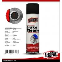 Wholesale Auto part brake & system cleaner spray for car care accessories from china suppliers