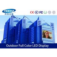 Wholesale 1R1G1B P10 Outdoor Full Color LED Display For Bulding , 7000CD HDMI , HD_SDI from china suppliers