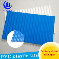 China Co - Extrude One Time Output Heat Insulation Roof Tiles 930mm Width on sale